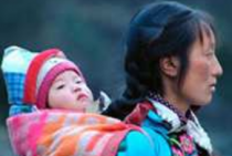 Tibetan Gtsang - (Nepal)
