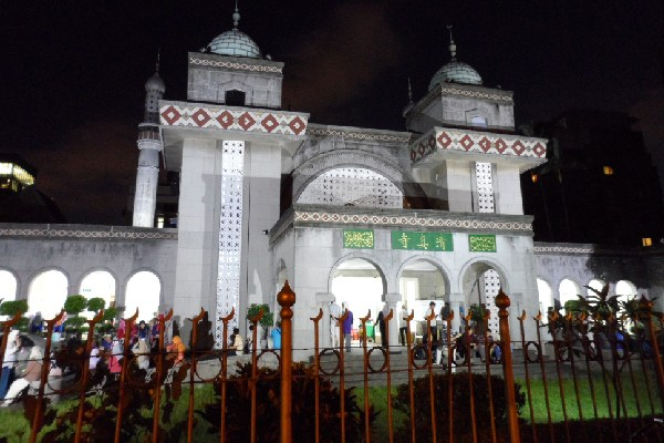 Day 20: Muslims in Taiwan