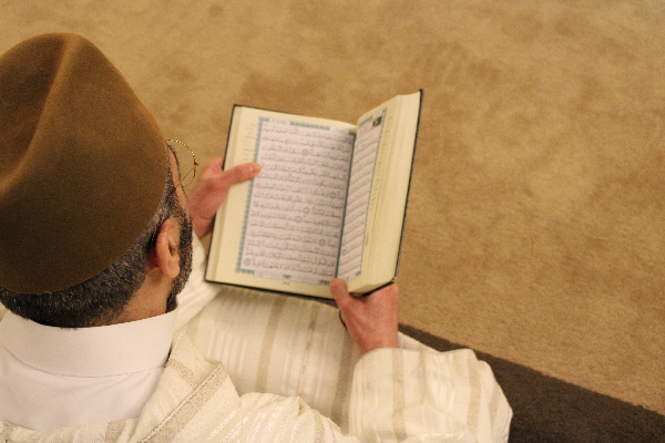 Day Eight: The Qur'an